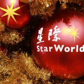 Star World Lobby Christmas Decoration 2013