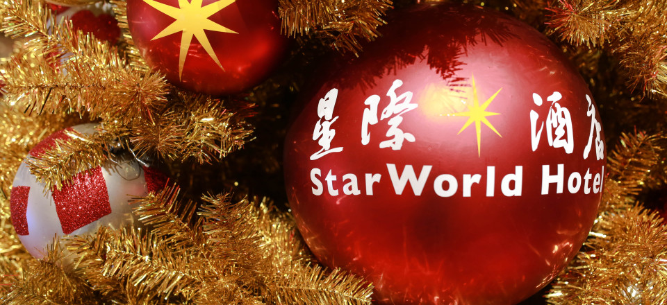 Star World Lobby Christmas Decoration 2013