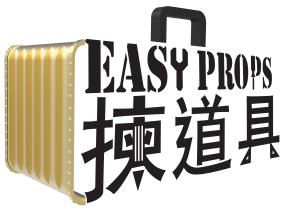 easyprops